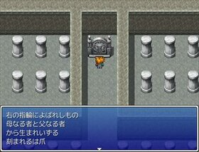 CHANGE I ~~~Aの謎~~~ NEO Game Screen Shot5