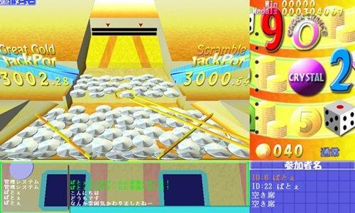 パトルプッシャーオンライン Game Screen Shot1