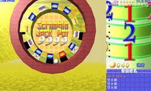 パトルプッシャーオンライン Game Screen Shots