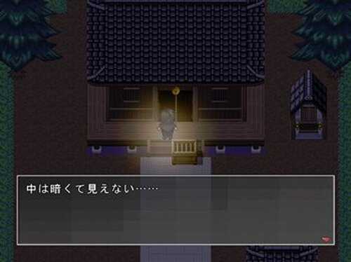 オニアソビ Game Screen Shot4