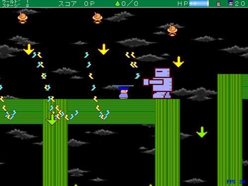 ヤシーユVSサンタ3 Game Screen Shot1