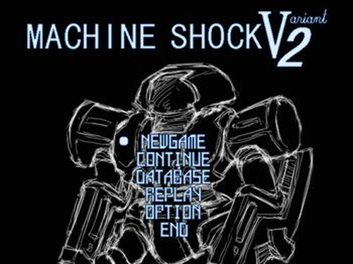 MACHINE SHOCK V2 Game Screen Shot2