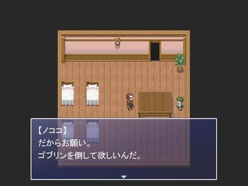 ノココのぼうけん Game Screen Shot1