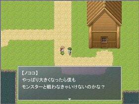 ノココのぼうけん Game Screen Shot3