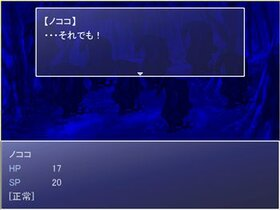 ノココのぼうけん Game Screen Shot5