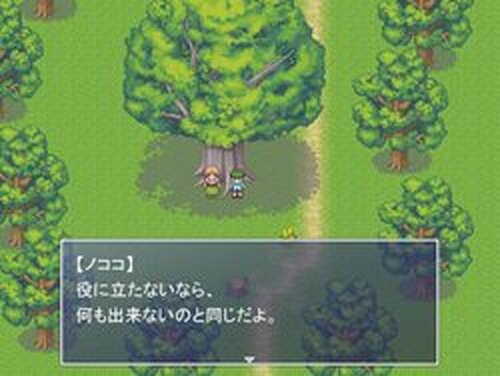 ノココのぼうけん Game Screen Shots