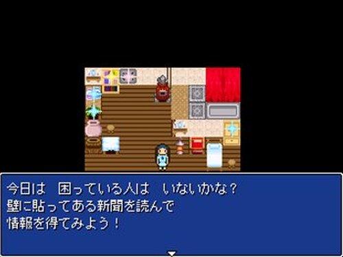 チーちゃんの冒険RE Game Screen Shot2