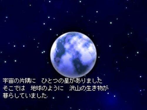 チーちゃんの冒険RE Game Screen Shot3
