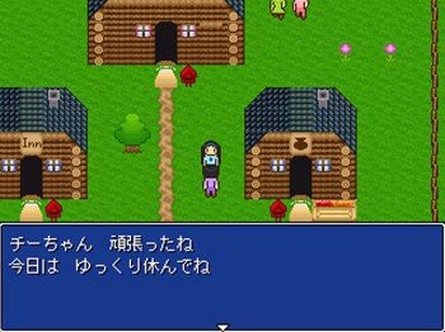 チーちゃんの冒険RE Game Screen Shot4
