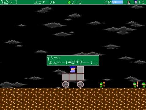 ヤシーユVSサンタ4 Game Screen Shot