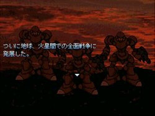 FUTUREII Game Screen Shots