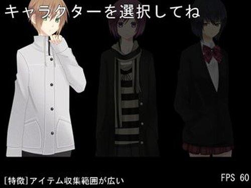 だんまくしゅーてぃんぐ Game Screen Shot2