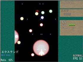 だんまくしゅーてぃんぐ Game Screen Shot4