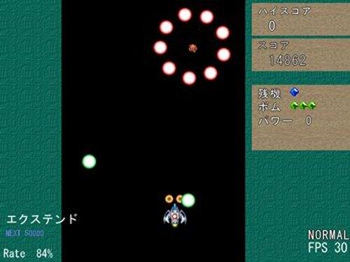 だんまくしゅーてぃんぐ Game Screen Shot5