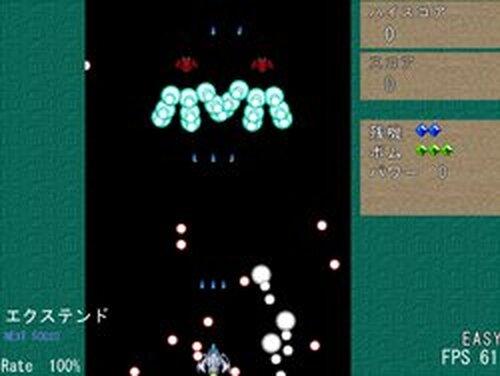 だんまくしゅーてぃんぐ Game Screen Shots