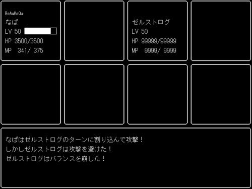 JLabyrinthCollection Game Screen Shot1