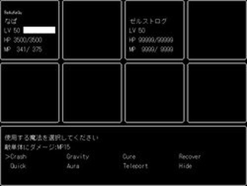 JLabyrinthCollection Game Screen Shots