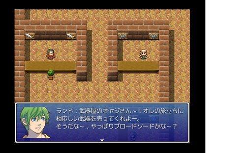 レジェンド外伝~武器屋のオヤジと俺~ Game Screen Shot1