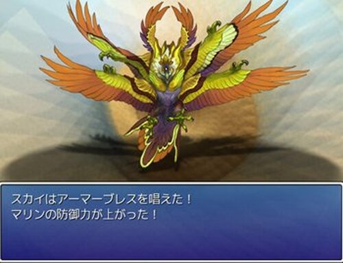 レジェンド外伝~武器屋のオヤジと俺~ Game Screen Shot3