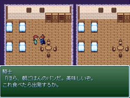 姫と獣人騎士 Game Screen Shots