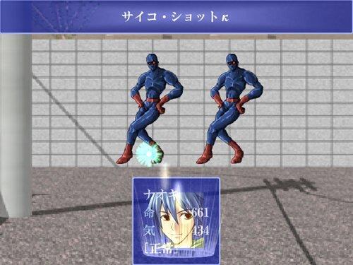 二人のセカイ Game Screen Shot1