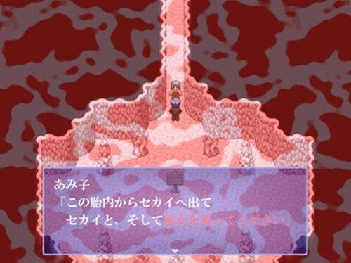 二人のセカイ Game Screen Shot2
