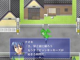 二人のセカイ Game Screen Shot3