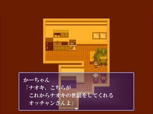 二人のセカイ Game Screen Shot4
