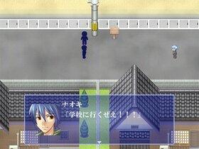 二人のセカイ Game Screen Shot5