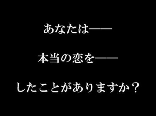 二人のセカイ Game Screen Shots