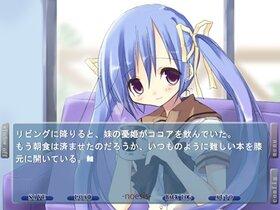 NOeSIS-嘘を吐いた記憶の物語- Game Screen Shot2