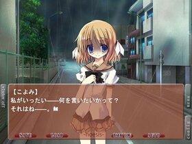 NOeSIS-嘘を吐いた記憶の物語- Game Screen Shot3