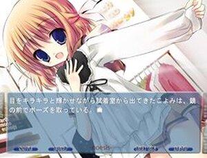 NOeSIS-嘘を吐いた記憶の物語- Game Screen Shot