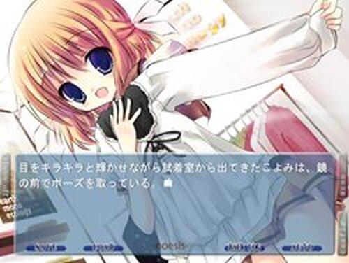 NOeSIS-嘘を吐いた記憶の物語- Game Screen Shots