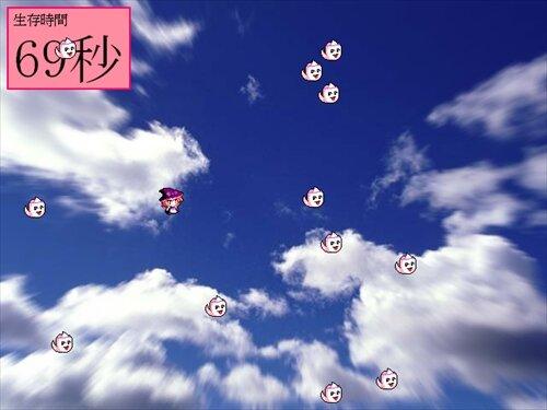 魔理沙のハート Game Screen Shot1