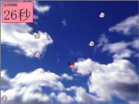 魔理沙のハート Game Screen Shot3