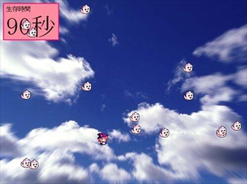 魔理沙のハート Game Screen Shots