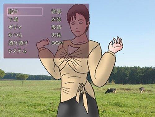 きせかえかおしゅん Game Screen Shot2
