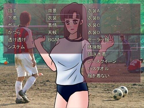 きせかえかおしゅん Game Screen Shot3