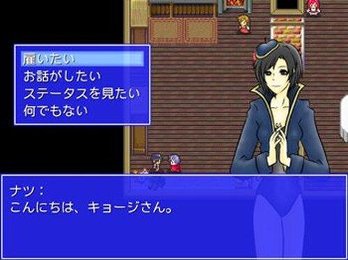 Twilight港町 Game Screen Shot2