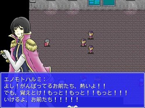 Twilight港町 Game Screen Shot4
