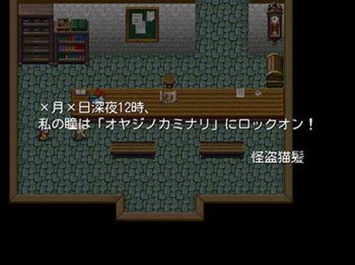 Twilight港町 Game Screen Shot5