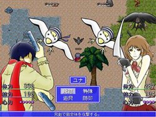 Twilight港町 Game Screen Shots