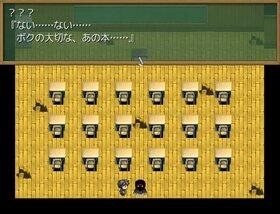 七不思議さがしましょ Game Screen Shot4