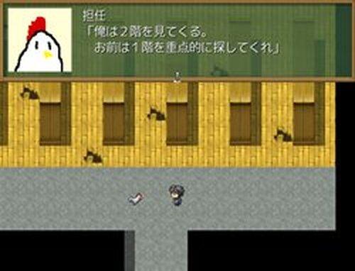 七不思議さがしましょ Game Screen Shots