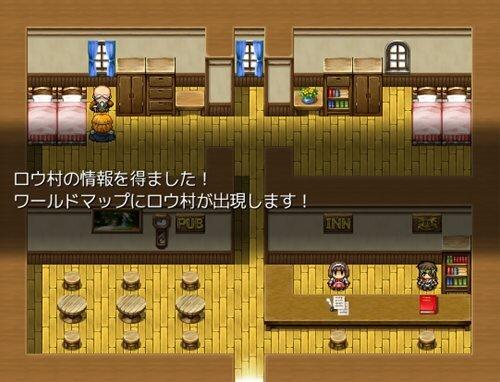 ロマンティックアドベンチャー Game Screen Shot1