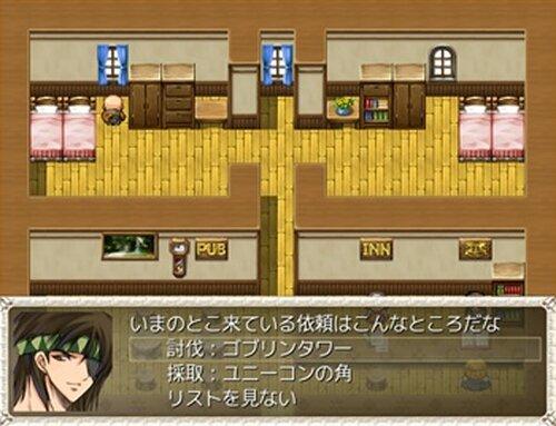 ロマンティックアドベンチャー Game Screen Shot3