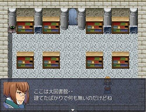 ロマンティックアドベンチャー Game Screen Shot5