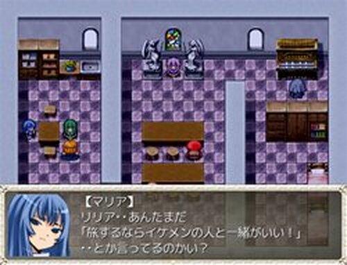 ロマンティックアドベンチャー Game Screen Shots