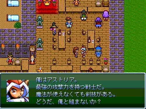 まりかの冒険日記 Game Screen Shot1